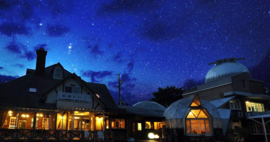 まるで天然のプラネタリウム!美しい星空が見える宿